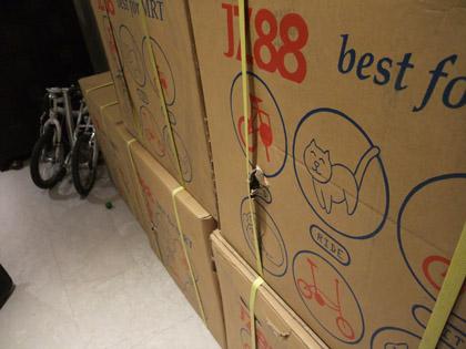 jz88-box