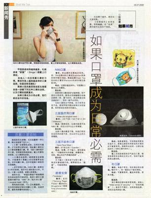 2009-07-05-LianHeZhaoBao-FuHan-s