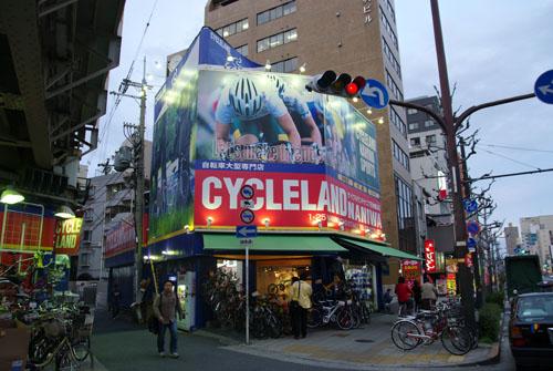 Cycleland Naniwa Houkan